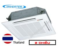 Điều hòa âm trần cassette Mitsubishi Heavy 45000btu 2 chiều inverter FDT125VG